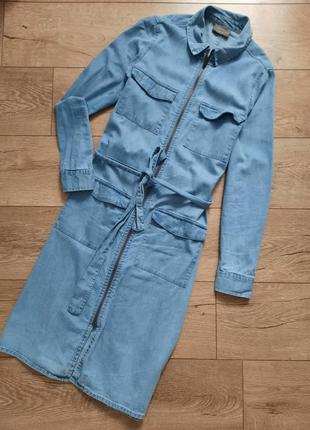 Довгий джинсовий легенький сарафан
