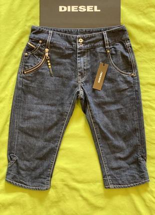 Diesel бриджи, шорты, капри, джинсы, размер 25