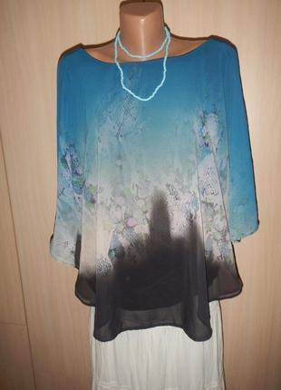 Блуза разлетайка bodyflirt p.44-46
