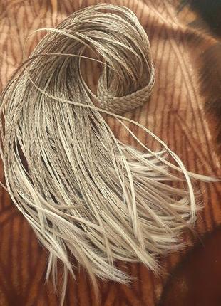 Хвост, шиньен афро косы