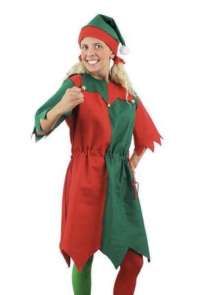 Эльф эльфийка костюм карнавальный