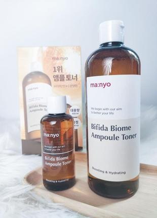 Тонер для защиты и восстановления биома кожи manyo bifida biome ampoule toner 400 мл + 100 мл