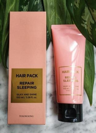 Маска tosowoong repair sleeping hair pack- средство для быстрого восстановления сильно сухих локонов