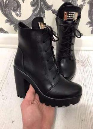 Ботинки ботильоны кожаные женские демисезон натуральная кожа 37р. на широком каблуке