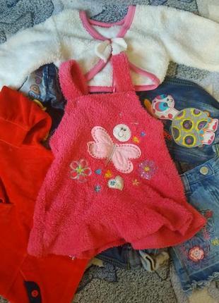 Большой пакет классных вещичек для малютки 1-3 годика, юбочки,платья,штанишки,маечки,костюмчик...