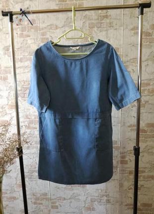 Классное джинсовое платье