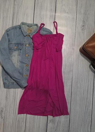 Плаття. сукня . сукенка