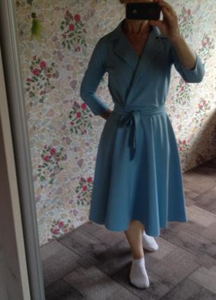 Пдлатье шелковое с юбкой-солнце р.42-44