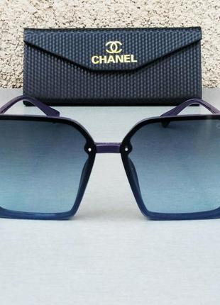 Chanel стильные женские солнцезащитные очки большие линзы синий градиент дужки баклажан