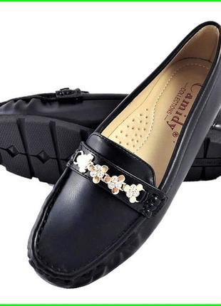 Женские мокасины кожаные чёрны слипоны (размеры: 37,38,39) - 115