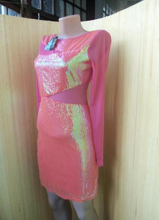 Нарядное вечернее коктейльное розовое платье  по фигуре в пайетках