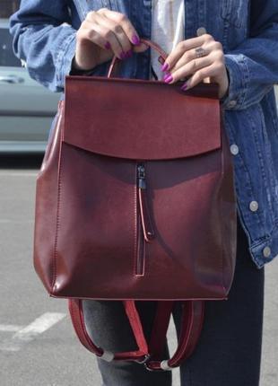 Женский рюкзак трансформер красный сумка на плечо из натуральной кожи