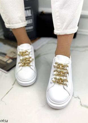 Кеды на дутой подошве шнурки цепь 😻кроссовки