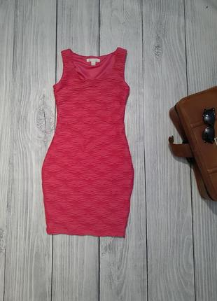 Плаття. сукня. сукенка. платье