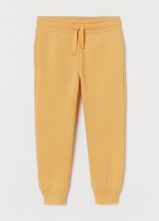 Фирменные спортивные штаны / брюки, джоггеры pepperts р.134-140, унисекс