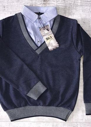Школьный пуловер