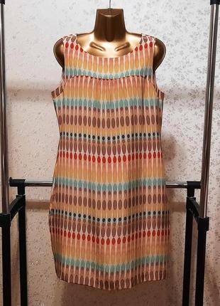 Платье next р. 46 шелк цветное