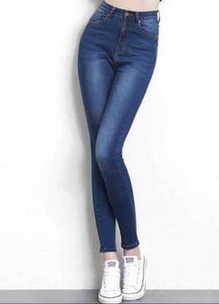 Джинсы с завышенной талией, синие джинсы высокая посадка, джинсы s