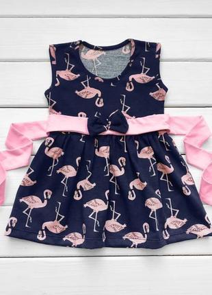 """🌈детское летнее платье """"фламинго"""" с пояском (кулир)"""