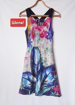 Шелковое платье сарафан натуральный шелк