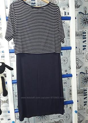 Платье new look  р.m-l