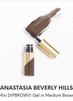 Anastasia beverly hills гель для бровей миниатюра