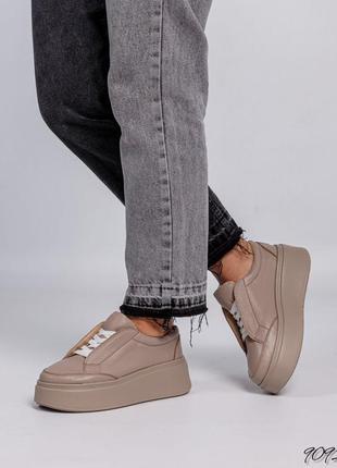 ❤ женские бежевые кожаные кроссовки ❤