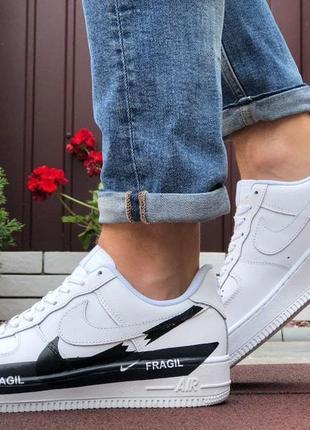 Nike air force fragil