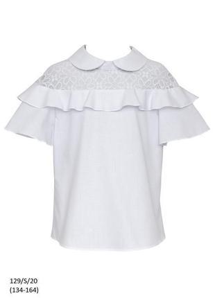 Блузка школьная sly слай 129/s/20