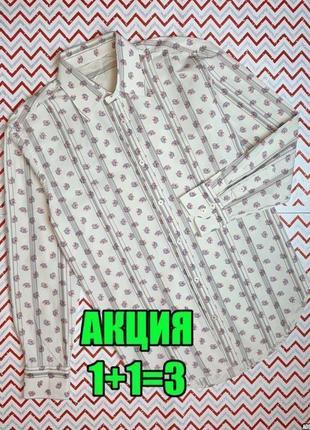 😉1+1=3 бежевая рубашка с длинным рукавом цветочный принт full circle, размер 46 - 48