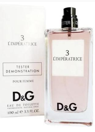 💯оригинальный тестер 💎 d&g anthology l'imperatrice 3 dolce&gabbana 100 ml императрица