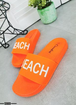 Яркие шлепки, оранжевый, резина