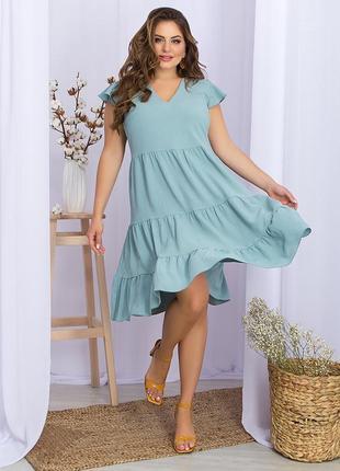 Летнее платье на каждый день большого размера