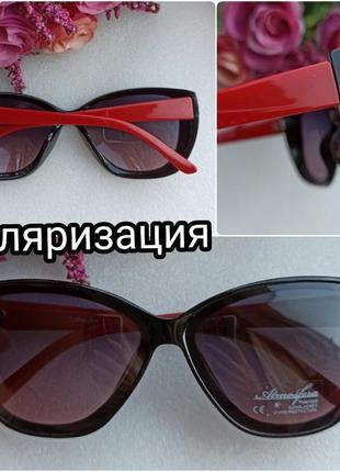 Новые стильные очки с блеском по бокам (линза с поляризацией)