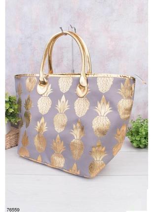 Женская серая пляжная сумка в принт сіра пляжна с ананасами модная стильная красивая новинка