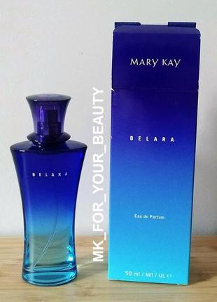 Парфюмерная вода belara mary kay мэри кэй