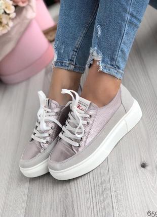 Лиловые кроссовки на платформе, спортивные туфли кожа натуральная