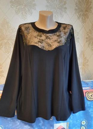 Шикарная  базовая блуза большого размера