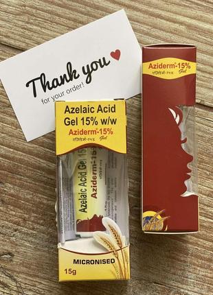 Aziderm gel 15% гель против маскне, прыщей, акне, комедонов, высыпаний на коже и покраснений