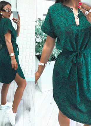 Платье. очень малое количество поспешите