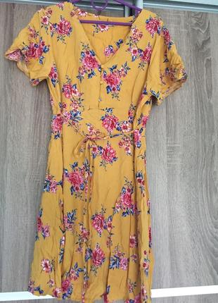 Платье papaya,
