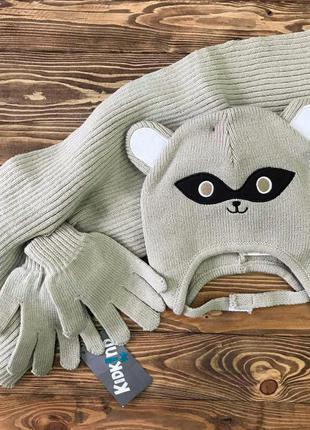 Комплект енот шарф + шапка + перчатки 6-8 лет