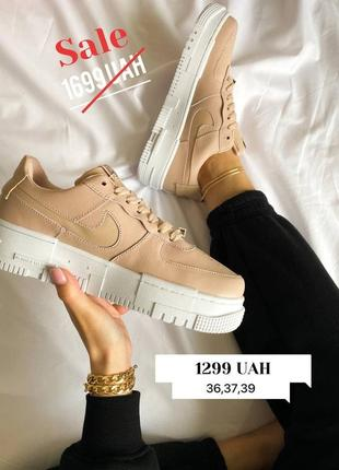 Женские кроссовки nike air force 1 pixel white pink 36-37-39