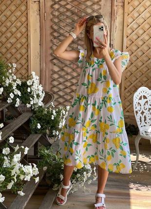Платье трапеция коттон лимоны 42-52 р-р