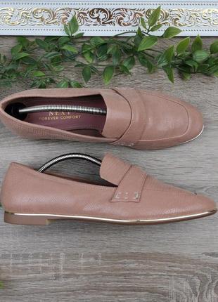 🌿39🌿европа🇪🇺 next. фирменные качественные туфли, лоферы