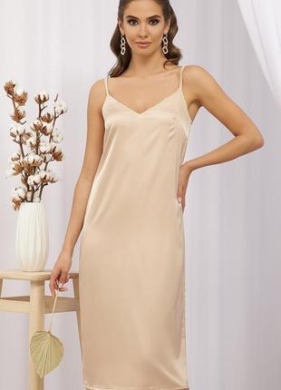 Шелковое бежевое платье миди