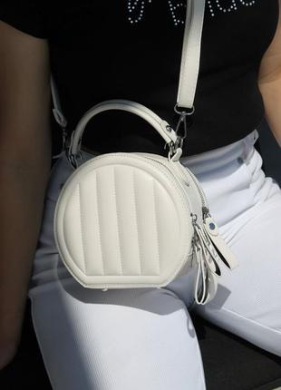 Бежева жіноча сумка женская сумка тренд 2021