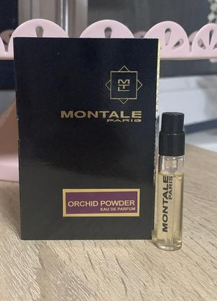 Пробник montale orchid powder 2 мл