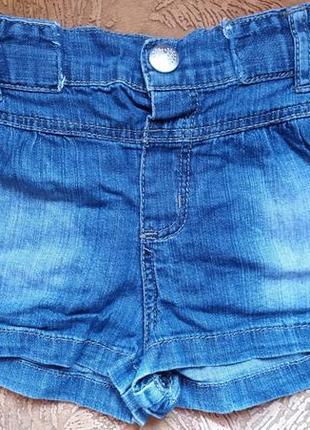 Джинсовые шорты для девочки 12-18 мес