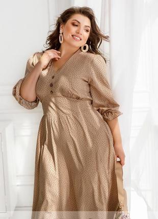 Легкое платье-сарафан на лето размеры 46-48/50-52/54-56/58-60/62-64/66-68 (2244)